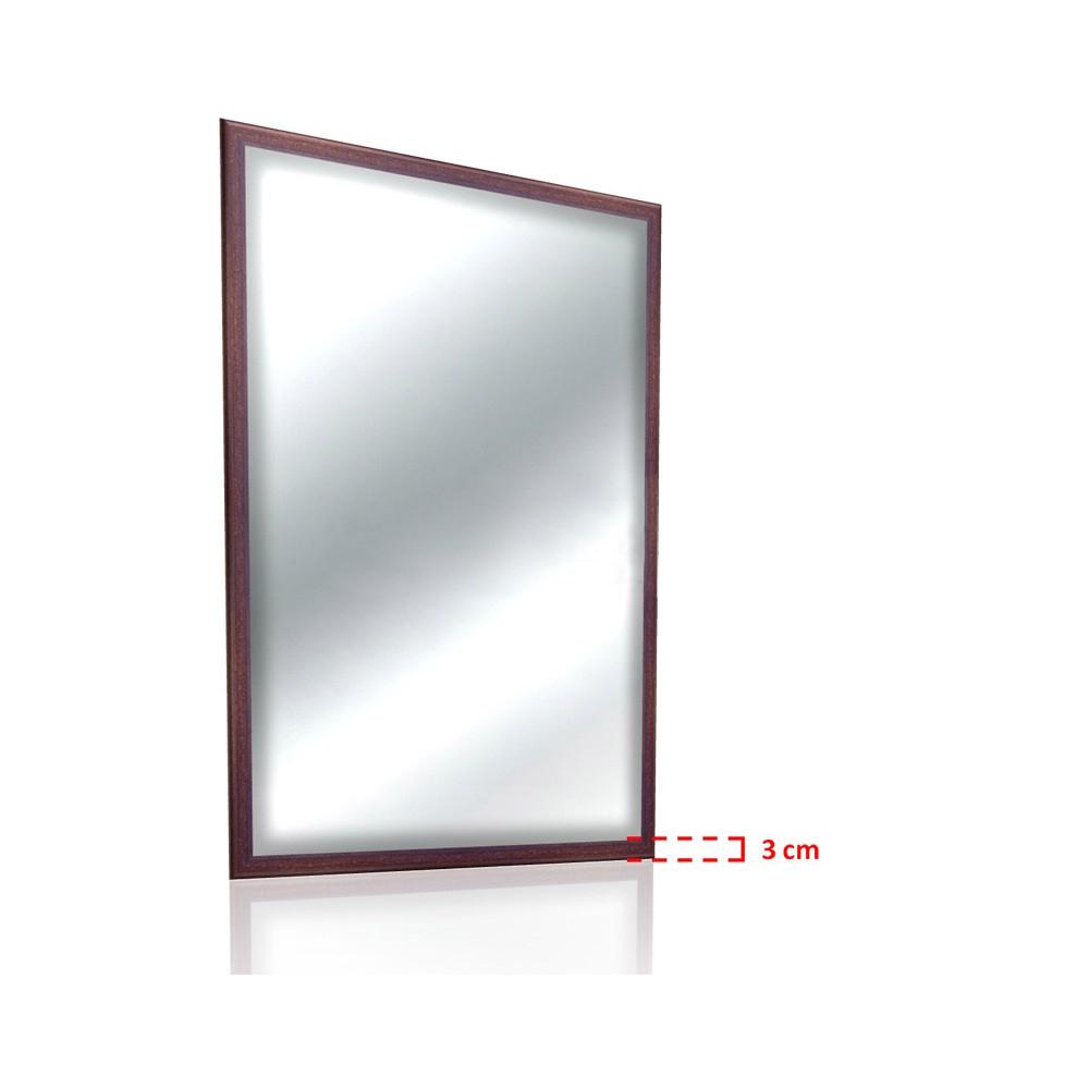 καθρεφτησ, καθρέφτεσ ικεα, καθρέφτεσ, ικεα καθρεπτεσ
